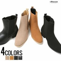 靴 ブーツ メンズ LOVE HUNTER ラブハンター サイドゴアブーツ 即日発送 サイドゴア ショートブーツ ブーツ ゴア ヒール メンズ メンズ靴