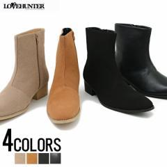 靴 ブーツ メンズ LOVE HUNTER ラブハンター サイドジップショートブーツ 即日発送 サイドジップ ショートブーツ スウェード メンズ メン