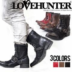 送料無料 ブーツ メンズ LOVE HUNTER ラブハンター レースアップスタッズベルトブーツ 即日発送 靴 くつ シューズ [6996]