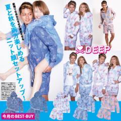 【お取り寄せ商品】DEEP【ディープ】Cable Knit Print セットアップ/全5色【ご注文から1週間〜10日前後】メンズ (■)