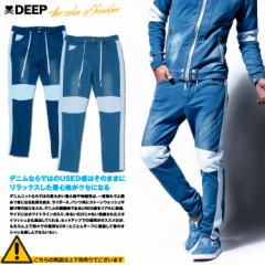 【お取り寄せ商品】DEEP【ディープ】Processed White Line Sweat Denim バイカーパンツ/全2色【注文から7日〜10日前後】(■)