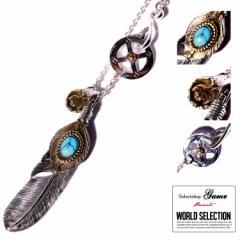 【お取り寄せ商品】game WORLD SELECTION Turquoise Feather Metal Silver ネックレス/全1色【ご注文から1週間〜10日前後】(■)