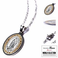 【お取り寄せ商品】game WORLD SELECTION Big Maria Oval シルバー ネックレス/全1色【ご注文から1週間〜10日前後】メンズ (■)