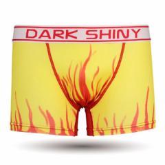 【お取り寄せ商品】DARK SHINY メンズ ボクサーパンツ Im Hotman/全1色【ご注文から1週間〜10日前後】メンズ ビター系 (■)