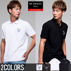 【SALE】No sweat.【ノースウェット】カクテルガール 刺繍 半袖 ポロシャツ/全2色 メンズ ワンポイント サーフ ユニセックス ホワイト