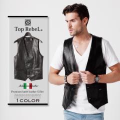 【お取り寄せ商品】RebeL【レベル】Premium ラムレザージレ/BLK【ご注文から1週間〜10日前後】