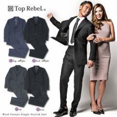 【お取り寄せ商品】RebeL【レベル】ウール フラノ シングル スタイリッシュ スーツ/全4色【ご注文から1週間〜10日前後】メンズ
