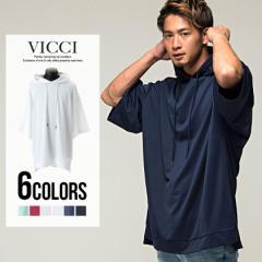 Tシャツ メンズ 6分袖 VICCI ビッチ フード付きビッグシルエット6分袖Tシャツ 即日発送 トップス インナー カットソー フーディー 無地