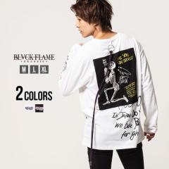 セール価格 SALE 30%OFF Tシャツ メンズ 長袖 BLACK FLAME ブラックフレイム 即日発送 トップス インナー カットソー ロンT クルーネック