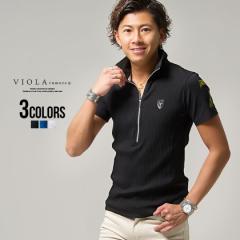ポロシャツ メンズ 半袖 ハーフジップ ラインストーン VIOLA ヴィオラ 即日発送 トップス ロゴ タイト ホワイト ブルー ブラック M L XL
