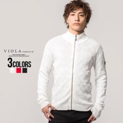 ニットジャケット メンズ VIOLA ヴィオラ フルジップ長袖ジャケット 即日発送 細身 スタンドカラー 立ち襟 オフホワイト ライトレッド ブ