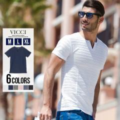 Tシャツ メンズ 半袖 タック ジャガード キーネック VICCI 即日発送 トップス ホワイト ブラック ネイビー ピンク グレー 黒 白 M L XL