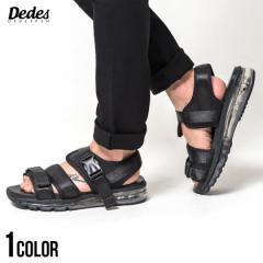 サンダル メンズ DEDES デデス エアクッションソールサンダル 即日発送 靴 シューズ スポーツサンダル スポサン ベルクロサンダル エアソ