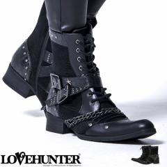 ブーツ メンズ LOVE HUNTER ラブハンター チェーンレースアップサイドジップブーツ 即日発送 靴 シューズ ヒール パイソン クロコ ベルト