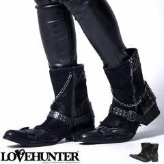 ブーツ メンズ LOVE HUNTER ラブハンター チェーン付きサイドジップブーツ 即日発送 靴 シューズ エンジニアブーツ ヒール パイソン キル