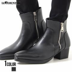 ブーツ メンズ LOVE HUNTER ラブハンター ダブルジップハイヒールブーツ 即日発送 靴 ダブルジップ ハイヒール 合成皮革 両サイドジップ