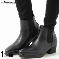 サイドゴアブーツ メンズ LOVE HUNTER ラブハンター ハイヒールサイドゴアストームブーツ 即日発送 靴 シューズ ヒールブーツ ブラック
