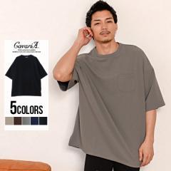 セール価格 SALE Tシャツ メンズ 半袖 CavariA キャバリア 梨地ビッグシルエットTシャツ 即日発送 トップス カットソー クルーネック ポ