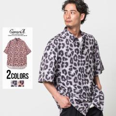 セール価格 SALE 20%OFF シャツ メンズ 半袖 CavariA キャバリア レオパードパターンプリントビッグシャツ 即日発送 トップス 羽織り 柄