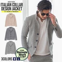 テーラードジャケット メンズ CavariA キャバリア バスケット柄イタリアンカラー長袖ジャケット 即日発送 アウター ジャケット 羽織り 立
