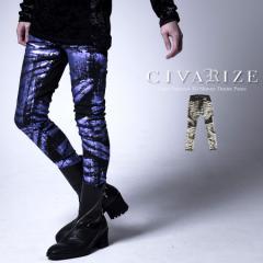 AW CIVARIZE シヴァーライズ ショッキングカラー箔スキニーデニムパンツ 即日発送 スキニーパンツ デニム デニムパンツ ヴィジュアル系