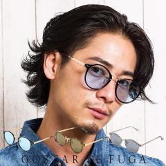 GOSTAR DE FUGA ゴスタールジフーガ メタルテンプルボストンサングラス 眼鏡 メガネ ボストン眼鏡 ボストンメガネ 雑貨 小物 きれいめ ギ