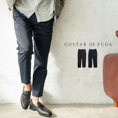 40%オフSALE GOSTAR DE FUGA ゴスタールジフーガ 合繊ストレッチスラックスパンツ テーパードパンツ メンズ 20代 30代 40代 きれいめ 9分