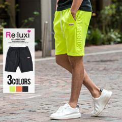セール価格 SALE 20%OFF ショートパンツ メンズ ハーフパンツ エンボス加工 短パン ショーツ ロゴ 半ズボン ネオン ルームウェア 部屋着
