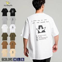 Tシャツ メンズ 半袖 MARK GONZALES マークゴンザレス トップス カットソー クルーネック ワンポイント ワッペン プリント ビッグシルエ
