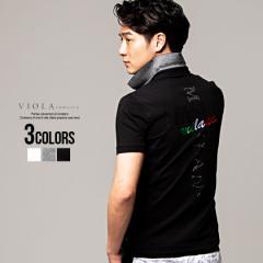 セール価格 SALE 30%OFF VIOLA ヴィオラ ビオラ ポロシャツ メンズ 半袖 トップス インナー おしゃれ プリント ラインストーン 刺繍 細身