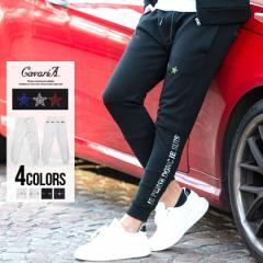 パンツ メンズ リブパンツ メンズ ラインストーン 星型 スター 綿ポリ ブラック ホワイト 黒 白 ユニセックス M L スウェット スエット