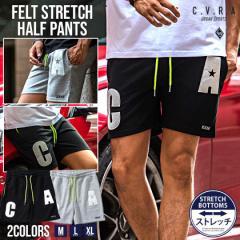 セール SALE 30%OFF ハーフパンツ メンズ ショートパンツ ショーツ 短パン 膝上 ひざ上 ブランド フェルト ストレッチ 刺繍 黒 グレー ブ