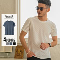 Tシャツ メンズ 半袖 トップス インナー カットソー クルーネック バイアス柄 無地 シンプル 大人 ホワイト グレー ネイビー ブラック 白