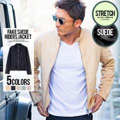 ライダースジャケット メンズ アウター シングル フェイクスウェード スエード ダブルジップ 細身 タイト ストレッチ ベージュ ブラック