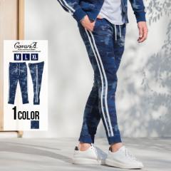 ジョガーパンツ メンズ インディゴ サイドライン スウェットパンツ 迷彩 ストレッチ カモフラ ジョガーパンツ M L XL 総柄 セットアップ