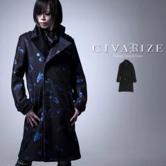 30%オフSALE CIVARIZE シヴァーライズ オリジナルナポレオントレンチコート 即日発送 コート ロングコート トレンチコート ヴィジュアル