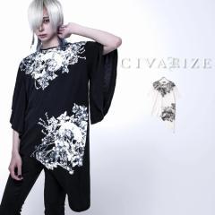 2021 SS新作 CIVARIZE シヴァーライズ フレア袖スカルフラワー変形アシンメトリーTシャツ 即日発送 Tシャツ 半袖 半袖Tシャツ カットソー