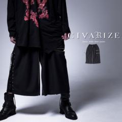 2021 SS新作 CIVARIZE シヴァーライズ 2WAYスカートZIPワイドパンツ 即日発送 ワイドパンツ V系 ヴィジュアル系 ビジュアル系 モード メ
