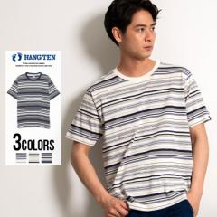 セール価格 SALE 30%OFF HANG TEN ハンテン Tシャツ メンズ 半袖 クルーネック ボーダー柄 マルチボーダー トップス インナー 半袖Tシャ