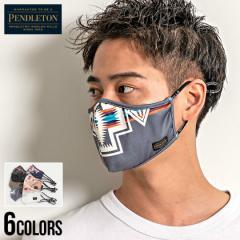 PENDLETON ペンドルトン マスク 洗える メンズ 布マスク ハーディング メッシュ プリント ネイティブ柄 テキスタイル アジャスター ドロ