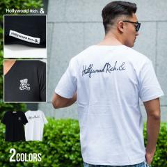 セール価格 SALE 20%OFF Tシャツ メンズ 半袖 トップス インナー カットソー クルーネック ロゴ 刺繍 バックプリント 部屋着 ラグジュア