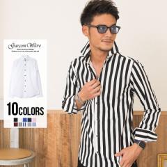 GarsonWave ギャルソンウェーブ 極-きわみ 日本製 ブロード ホリゾンタルカラー 長袖 シャツ 全10色 即日発送 メンズ 国産