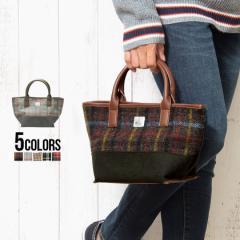 トートバッグ メンズ ブランド 小さめ HARRIS TWEED ハリスツイード フェルト合わせ ミニトート BAG 全5色 ウール チェック柄 鞄 英国