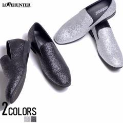 靴 オペラシューズ メンズ LOVE HUNTER ラブハンター グリッターラメオペラシューズ 即日発送 メンズ 靴 シューズ パンプス 短靴 ラメ ス