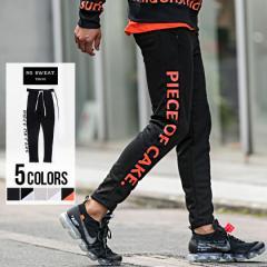 パンツ メンズ スウェット ロゴ プリント No sweat. ノースウェット サイドライン/全5色 細身 ユニセックス ブラック グレー 黒