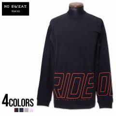 Tシャツ メンズ 長袖 ロンT トップス No sweat. ノースウェット ロゴ プリント 全4色 即日発送 ブラック ホワイト グレー ネイビー S M L