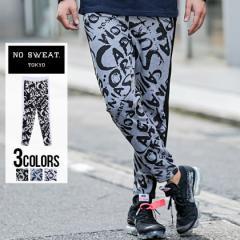 スウェットパンツ ラインパンツ サイドライン ロゴ No sweat. ノースウェット タギング プリント/全3色 ユニセックス 秋冬