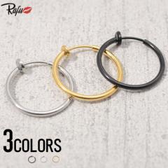 イヤリング メンズ Rafu ラフ リング 大 片耳用 全3色 即日発送 返品・交換対象外商品 アクセサリー レディース ペア ゴールド シルバー
