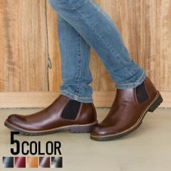 ブーツ メンズ サイドゴア ショートブーツSB select シルバーバレットセレクト サイドゴア ショートブーツ/全5色 靴 シューズ