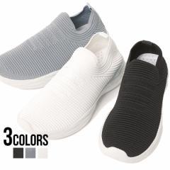 スニーカー メンズ スリッポン 伸縮性 フィット SB select シルバーバレットセレクト 全3色 即日発送 カジュアル シューズ 靴